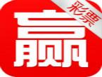 中国福彩3d